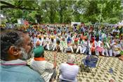 protesting farmers expressed the possibility of spying government