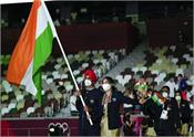 tokyo olympic games opening ceremony india manpreet singh mary kom