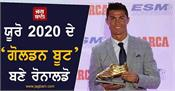 ronaldo became the golden boot of euro 2020