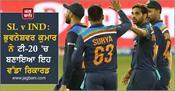 sl v ind bhuvneshwar kumar made this big record in t20
