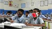 preparations to open class 1 to 10 schools in bihar