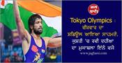 tokyo olympics ravi dahiya s wrestling match at thursday s schedule
