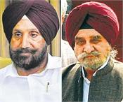 questions raised by minister randhawa bajwa and 3 mlas