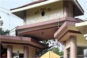 massive uproar in assam assembly over delimitation controversy
