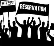now the excuse of religious reservation