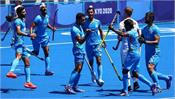 tokyo olympics indian men s hockey team for winning bronze