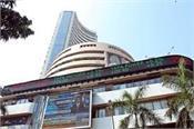 stock market rises sensex crosses 53 000 nifty rises 50 points
