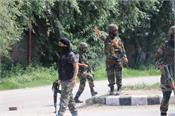 lashkar module busted  four terrorists arrested in anantnag