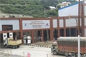 j k  qazigund banihal tunnel opened for traffic testing