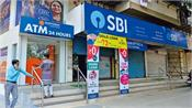 sbi to release june quarter results
