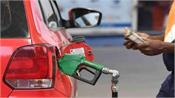 you may get relief on petrol diesel prices