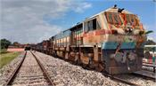 commercial services on railway link between india  bangladesh start