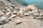 rocks fall again at several places in himachal