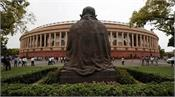 parliament proceedings 18 hours  loss of rs 133 crore