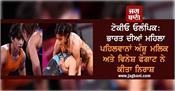 tokyo olympics india women s wrestlers anshu malik vinesh phogat defeat