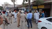 armed robbers  western union shop owners  shot in bholath