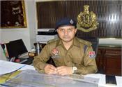 narcotics control cell  police  heroin  firozpur