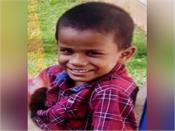 7 year child death