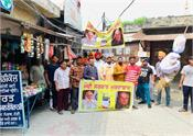 central government  putla  kalanaur  protest