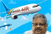 jhunjhunwala promoted akasa air gets no objection certificate