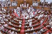 bill to set up central university in ladakh passed in lok sabha