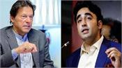govt sleeps nation weeps bilawal slams pm imran khan