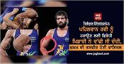 tokyo olympics nurislam sanayev bites ravi dahiya on arm in semi final