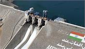 security forces chase away taliban to indian built salma dam in afghanistan