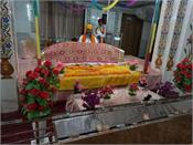 ferozepur village jhok hari har sri har krishan sahib prakash purab