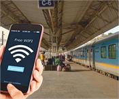 railway dropped project to provide internet connection in train