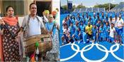 tokyo olympics indian hockey team punjab athletes home celebration