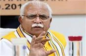 threaten khattar  tricolor will not be hoisted on august 15