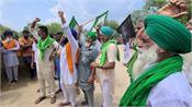 raja warring  farmer  protest