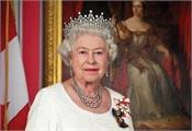 uk attacker had vowed to kill the queen join isis
