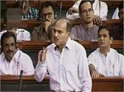 rape with the girl issue in the lok sabha
