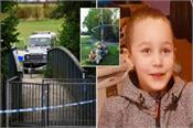 wales  police release name of 5 year old boy found dead in river