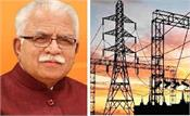 electricity becomes cheaper in haryana