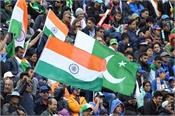 india v pakistan  t20 world cup  match