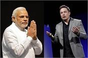 tesla plan for india gets big jolt