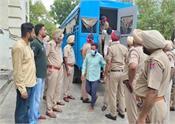 disrespect cases arrested dera premi bail faridkot