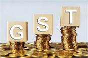 great relief for those doing business over rs 5 crore self certified gst return