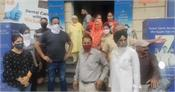 jalandhar football chowk genius consultancy immigration office protest