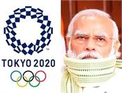 growing confidence of new india reflected in olympics  pm modi