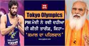 pm modi congratulates ravi kumar dahiya for winning silver medal