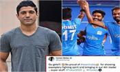 farhan akhtar trolled for congratulating women  s hockey