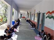 government of punjab school reception