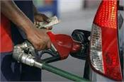 fuel demand rose in july