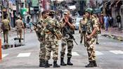 two suspects in army uniform spotted near jammu railway station