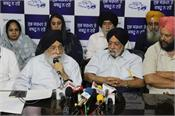 legal action against sirsa high court issues notice on audit of dsgmc accounts
