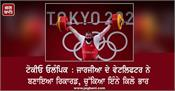 tokyo olympics georgia weightlifter sets record